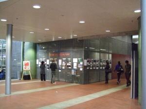 Exhibtion at OUSA art Week 2009
