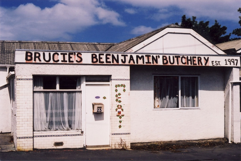 Bruci's Beenjamin' Butchery 15 Ethel Benjamin Place